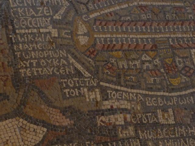 mosaique de jerusalem